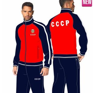 Спортивный костюм символика СССР