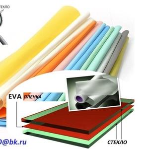 пленка EVA  белая для триплекса